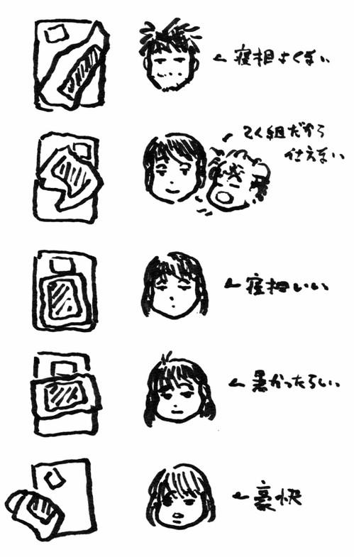 07_07